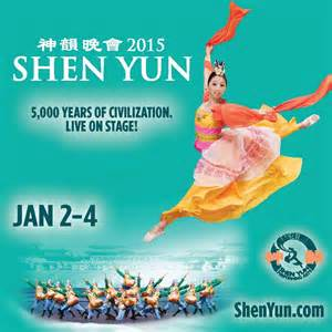 Shen Yun female in flight